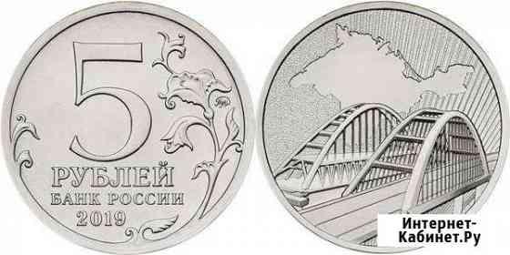 Монета Биробиджан