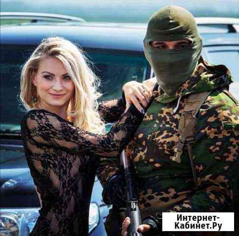 Дополнительный набор телохранителей в Уфе Уфа