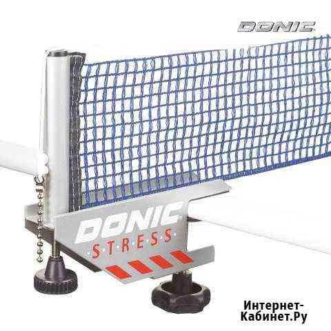 Сетка с креплением Donic stress 410211-GB Грозный
