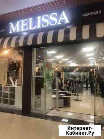 Магазин женской одежды Тюмень