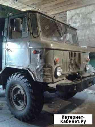 Продаю газ - 66 Кысыл-Сыр