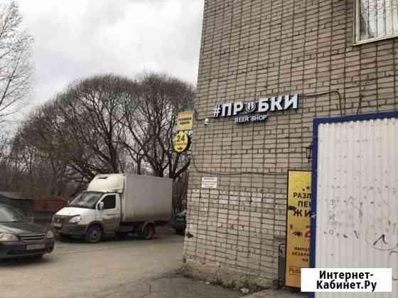 Рекламные вывески (реклама ) Пермь