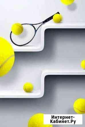 Тренировки по теннису Астрахань