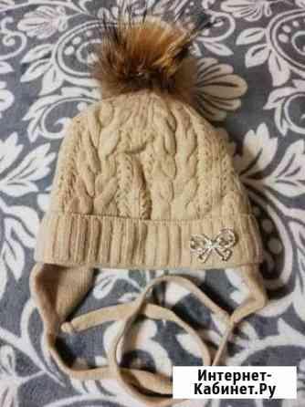 Шапки зимние с натуральным мехом Белгород