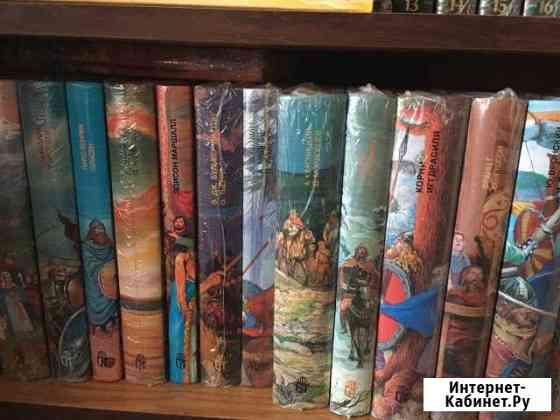 Книги -20 шт. викинги Нерюнгри