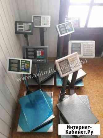Весы напольные платформенные Саратов