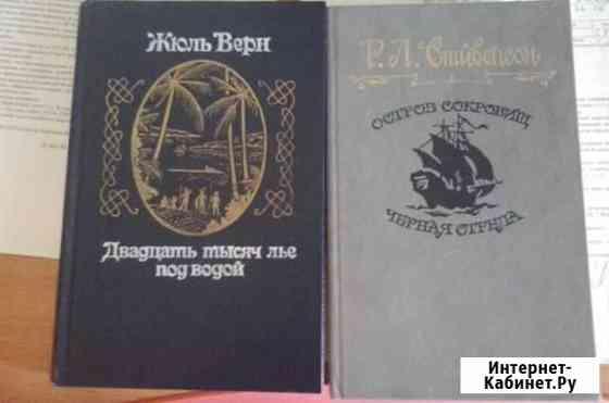 Продаю книги из личной библиотеки Курган