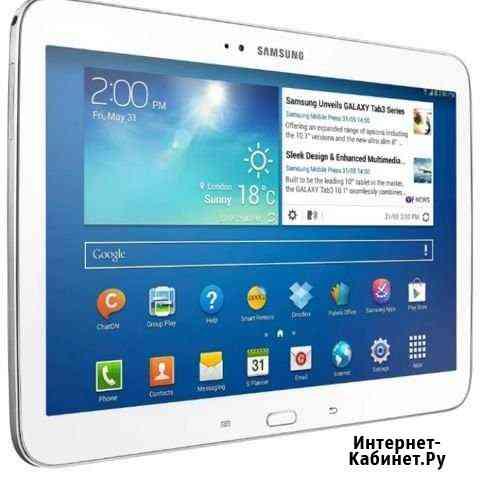 SAMSUNG Galaxy Tab 3 10.1 P5210 16Gb Биробиджан