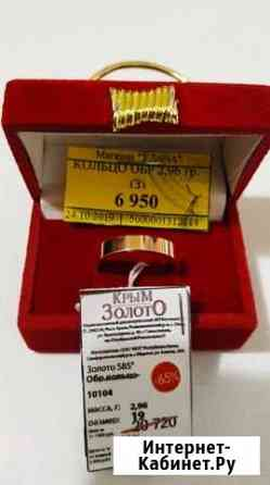 Новое обручальное кольцо Севастополь