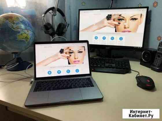 Продам MakBook Pro13 Чита