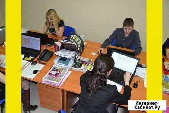 Готовый бизнес с контрактами. чп /год: 4.255.470 Москва