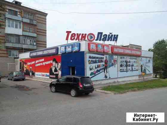 Продавец-консультант бытовой техники Соликамск