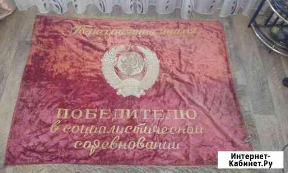 Знамя(флаг) Великий Новгород