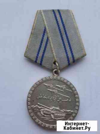 Продам медаль Афганистан Великий Новгород