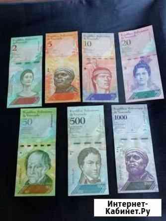 Банкноты Венесуэлы Саранск