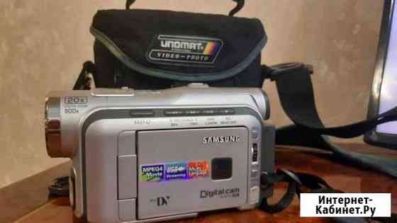 Цифровая видеокамера sony Магадан