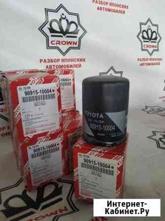Фильтр масляный toyota 90-915-10004 Яндаре