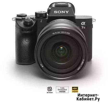 Sony A7 III Братск