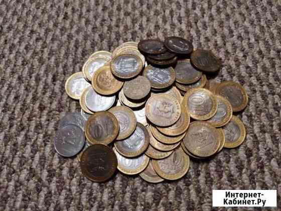Юбилейные монеты России на обмен Чита