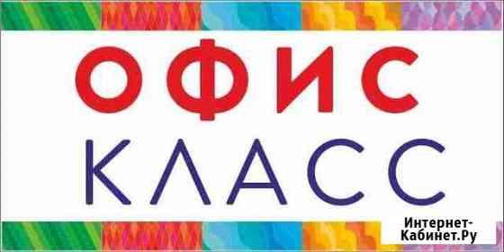 Продавец-консультант на Чернышевского, 84 Уфа