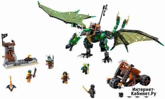 70593 The Green NRG Dragon Комсомольск-на-Амуре