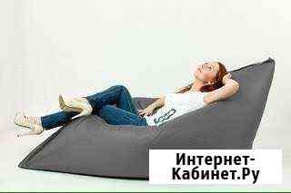 Кресло-мешок кресло-мат бин-бег Петрозаводск