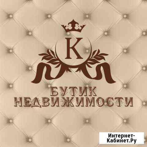 Менеджер по продажам Тобольск