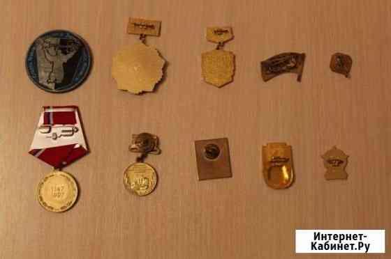 Значки и медали Саранск