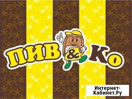 Продавец-кассир Благовещенск