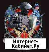 Младший инспектор отдела охраны отдела охраны фку Валуйки