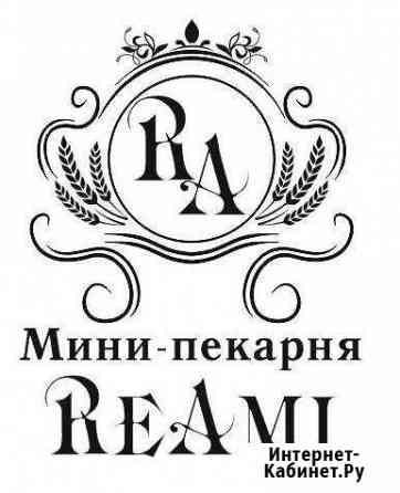Пекарь Астрахань