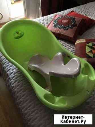 Набор для купания малыша Москва