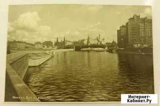 Почтовая карточка Москва Сыктывкар