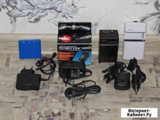 4 Разных зарядных устройства Щёлково