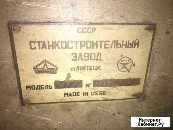Плоскошлифовальный станок 3Л722 Волгоград