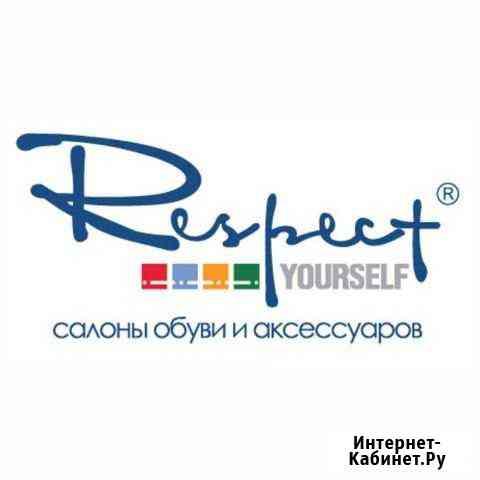 Заведующий магазином в Северное Нагорное Мурманск