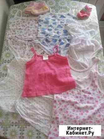 Вещи пакетом: трусики, маечки, пижама (80-86) Волгоград