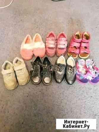 Продам обувь пакетом Вилючинск