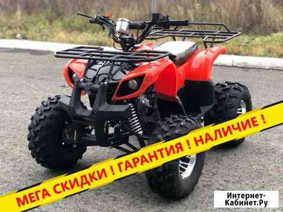Квадроцикл Raptor MAX PRO 150cc Екатеринбург
