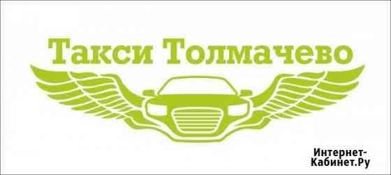Водитель категории B на пассажирские перевозки Новосибирск