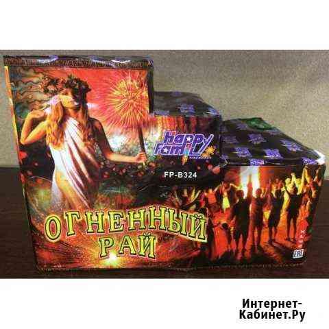 Фейерверк Салют Огненный Рай (50 залпов) Отрадный