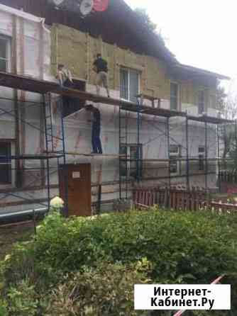Строитель универсал Кострома