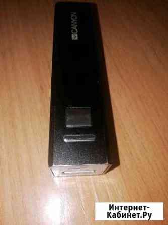 Зарядное устройство Барнаул