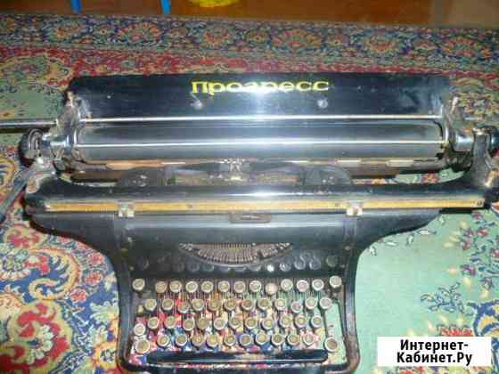 Печатная машина Прогресс Йошкар-Ола