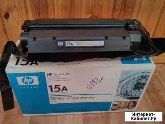 Картридж HP 15A Курск