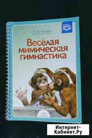 Книга Ростов-на-Дону