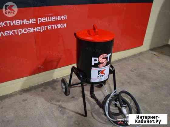 Пескоструйный аппарат Саратов