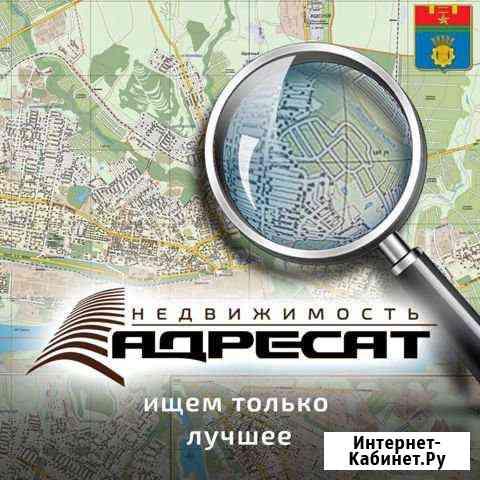 Риэлтор (без опыта) в гор. Краснослободск Волгоград