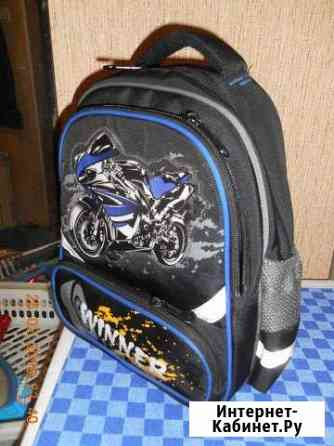 Школьный рюкзак Петрозаводск