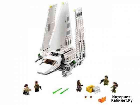 75094 Imperial Shuttle Tydirium Комсомольск-на-Амуре